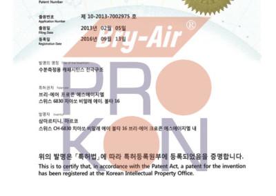 KOREA-IP